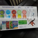 m9 QURAN PEN/DIGITAL QURAN /QURAN PEN READER WITH SAHI-MUSLIM,SAHIBUKHARI AND NOORANI QAIDA HAVE SECIAL FEATURE WORD BY WORD