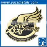 Custom Metal Car Logo Car Emblem, metal Car Brand Logo                                                                         Quality Choice
