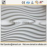 Latest popular beautiful modern decorative 3d interior wall paneling for interior decoration