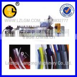 LGSJ-120 PVC steel wire strengthen hose production line/pipe making machine/pipe extrusion line