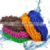 Special 24*20cm microfiber chenille cleaning glove/microfiber chenille car wash mitt/Microfiber Car