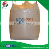 Hot sale 1 ton pp jumbo bag / ton bag / big bag / fibc bag / ventilated bag for rice, flour, sand, cement,