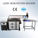 Automatic CNC laser welding aluminum atainless steel iron plate material channel letter machine