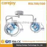 CE ISO FDA Economic shadowless medical surgical lamp/ operating lamp/ shadow-less light with low price