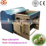 Sheep Wool Opening Machine|Sheep Wool Opener|Sheep Wool Carding Machine