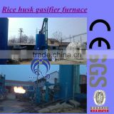 shoes producing factory waste gasifier furnace for drying equipment
