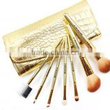 Golden 7 Pieces Of Cosmetics Makeup Brush Set