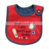 Cartoon Baby cotton bibs plain white