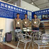 Hebei Kenuo Rubber Products Co., Ltd.