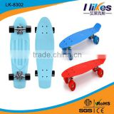 led retro bamboo boosted longboard skateboard