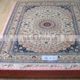 Oriental carpet of boutique handmade silk sacred muslim carpet per square meter