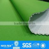 3 layers green mesh laminated waterproof polyester spandex fabric for sportswear jacket