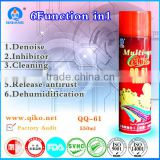 550ml Antifriction/Multi-purpose Anti-rust oil Silicone spray QQ-61