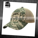 High quality embrossed logo camo mesh cap custom 6 panel camo trucker hat