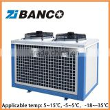 Box-type commercial freezer condensing unit, vegetables/fruit/food/fish cold storage bizter condensing unit