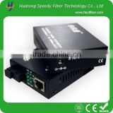 10 100 1000M 20KM Single Mode fiber optic to coaxial converter
