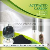 Activated Carbon Price food grade Mono Sodium Glutamate Adsorbent Variety and Adsorbent Type