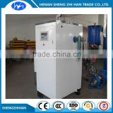 2015 New alibaba china supplier solar hot water boiler for textiles