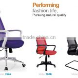 PP armrest made with gas lift for office chair                                                                         Quality Choice