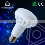 360 degree liquid cooling system CooLED NOT HEAT SINK UL/CE/RoHS/ErP led bulb light e27 led BR30 bulb