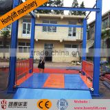 lift platform for car/multi-level car storage car parking lift system/sunshine car lift 4ton