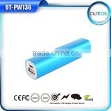 Wholesale mobile phone gadgets 2600mah power bank for universal mobie charging