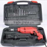 Home kit hardware tools suit electrical maintenance combination suit group sets of Germany with drill