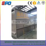 Food and beverage wastewater disinfection equipment/Container type sewage disposal equipment