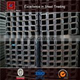 Hot Rolled Channel Steel/lip channel steel
