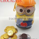 gold chocolate coin candy packed in cartoon bottle                                                                         Quality Choice