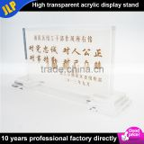 Wholesale Resturant A5 Size Table Menu Stand A4 Acrylic countertop holder