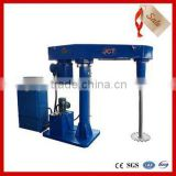 JCT high speed disperser mixing machine for dye,ink,paint