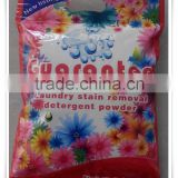 different type clothes wash powder supply OEM production