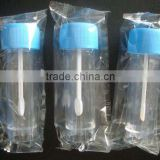 PS . PP urine container/30ML urine bottle/ Disposable lab products