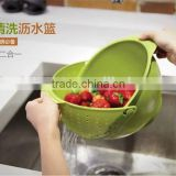 new design plastic Clean Rice Machine Vegetables basin wash fruit bowl fruit basket the kitchen good cooking tools