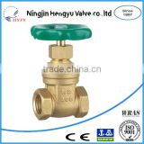 "1/2""-4"" 200wog Forged Brass Lockable Gate Valve, industrial gate valve and gate valve for fire fighting"