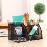 Multipurpose Metal Mesh Compartment Office Supply Caddy