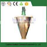 detergent mixing device,detergent mixer, Double Spiral Cone Mixing Device for Detergent / Conical Mixer