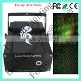 High power and efficiency hot sell dj dance laser mini stage lighting with 4 patterns