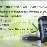 Highly effective skin care Peeling off Black Head Cleaning Nose Mask Black Mask black Mud bamboo charcoal black mask