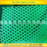 POLY plastic flat wire mesh /grass protection plastic net /turf reinforcement mesh