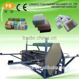 Save Energy EVA/EPE/PP Foam Sheet Bonding Machine