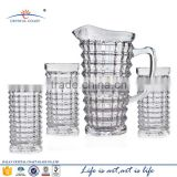 7pcs Fancy design 1500ML Trade Assurance Wholesale High Quality Decoration Glass Water Jug