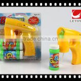 factory supply solid color bubble gun with 2 bottles bubble water