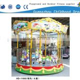 (HD-11003) Amusement attraction coin operate merry go round carousel