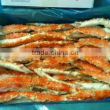 Frozen King Crab Leg