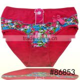 [Yun Meng Ni] ladies sanitary panties polyester indian ladies panties