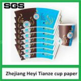 China Best Food Grade AAA Virgin Wood Pulp PE Coated Paper Cup Fan
