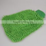 Chenille car washing mitt/glove
