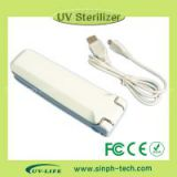 home appliance uv washer disinfector